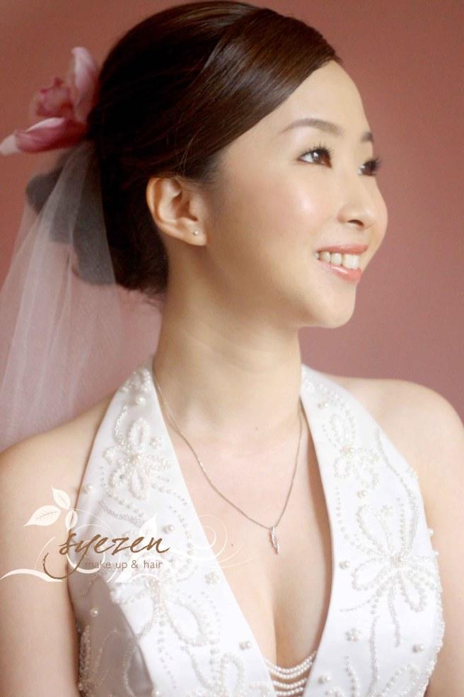 Chin Yee