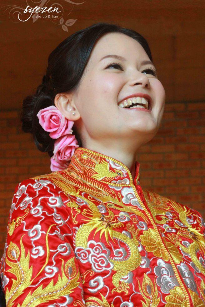 Yin Chien