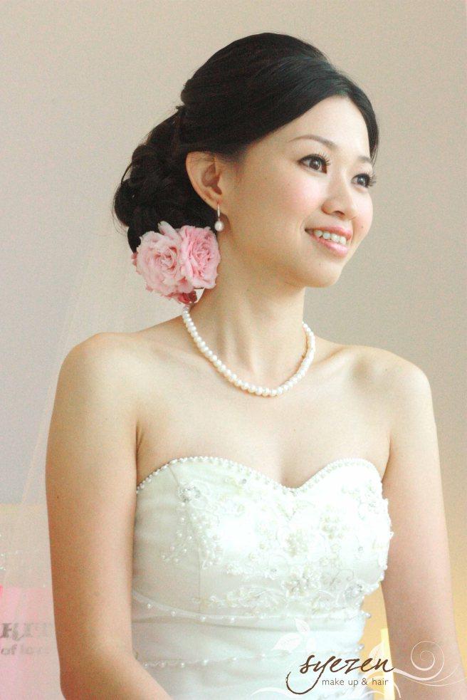 Wui Fong